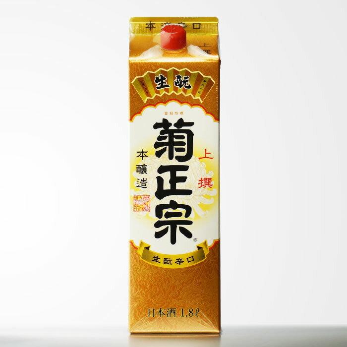 【菊正宗・上撰 本醸造】 1800mlパック 日本酒 清酒【RCP】