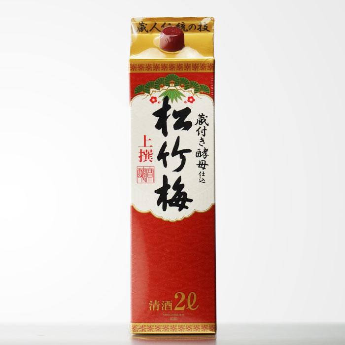【松竹梅 上撰】 2000mlパック 日本酒 清酒 【RCP】