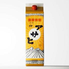 味わいと価格に大満足! 芋焼酎 日當山醸造 アサヒ 1800mlパック 【RCP】 敬老の日