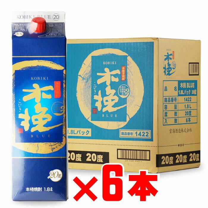 雲海酒造 「木挽 BLUE(こびき ブルー) 20度」 1800mlパック 「6本セット」 宮崎県 芋焼酎 【RCP】