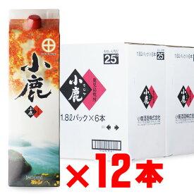 小鹿 白 芋焼酎 小鹿酒造 25度 1800mlパック 12本セット 【RCP】