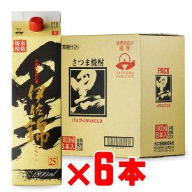 黒伊佐錦 芋焼酎 大口酒造 25度 1800mlパック 6本セット