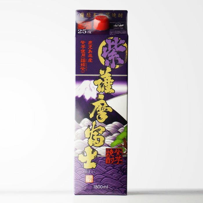 濱田酒造 【紫芋・薩摩富士】 1800mlパック 【鹿児島県】 焼酎ファンなら一度は飲んでおきたい逸品です 【RCP】