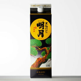 芋焼酎 明石酒造 明月 【黒麹】 (めいげつくろこうじ) 1800mlパック 【RCP】