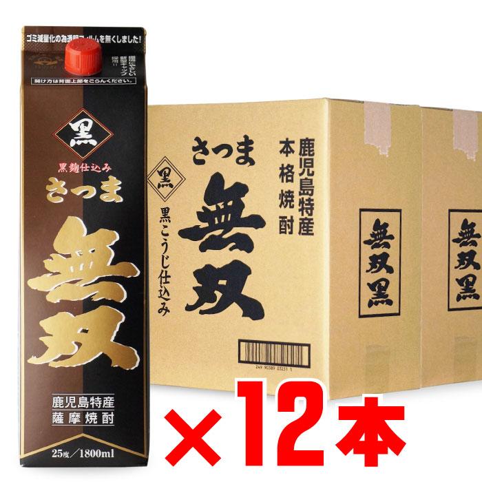 「さつま無双 黒ラベル」 25度1800mlパック 【12本セット】 【送料無料】芋焼酎 【RCP】