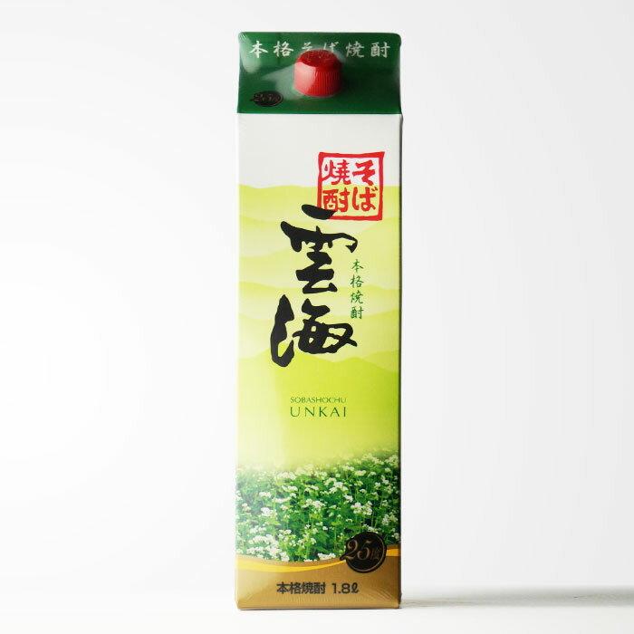 そば焼酎 雲海酒造 「雲海」 (うんかい) 25度1800mlパック 【宮崎県】 【RCP】