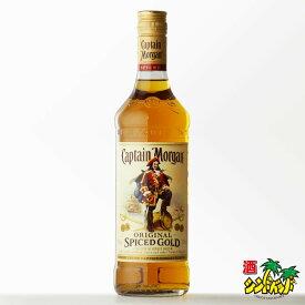 キャプテンモルガン オリジナル スパイスド ゴールド 35度700ml 洋酒 お酒 酒 ギフト プレゼント 飲み比べ 内祝い 誕生日 男性 女性 宅飲み 家飲み 還暦祝い 敬老の日
