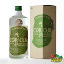 国産ラム酒 グレイスラム コルコル アグリコール(緑ラベル) 40度 720ml 箱付き 洋酒 ラム お酒 酒 ギフト プレゼン…