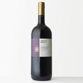 モンテベッロ 赤 サンジョヴェーゼ デル ルビコーネ 1500ml マグナムボトル ワイン ワイン お酒 酒 ギフト プレゼント 飲み比べ 内祝い 誕生日 男性 女性 宅飲み 家飲み 還暦祝い 敬老の日