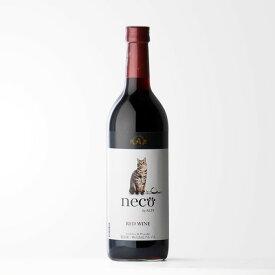 アルプスワイン neco ワイン赤 720ml 赤ワイン ネコワイン 猫ワイン ワイン ワイン お酒 酒 ギフト プレゼント 飲み比べ 内祝い 誕生日 男性 女性 宅飲み 家飲み 父の日 御中元