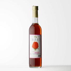 立花ワイン 博多あまおうワイン 500ml ワイン お酒 酒 ギフト プレゼント 飲み比べ 内祝い 誕生日 男性 女性 宅飲み 家飲み 父の日 御中元
