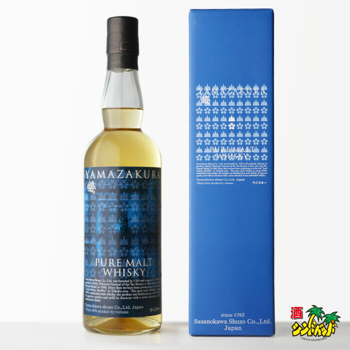 【国産ウイスキー】山桜 ピュアモルトウイスキー 笹の川酒造 48% 700ml【RCP】
