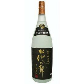 花の舞 特別純米酒 1.8L 「花の舞」「日本酒」「お酒」「酒」「父の日」「母の日」「プレゼント」「贈り物」「浜松地酒」「静岡地酒」