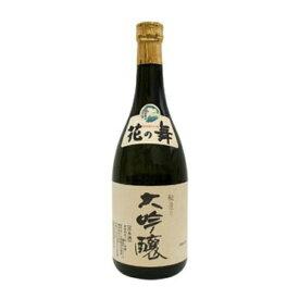 花の舞 大吟醸 720ml 「日本酒」「花の舞」「お酒」「酒」「父の日」「母の日」「プレゼント」「贈り物」「浜松地酒」「静岡地酒」