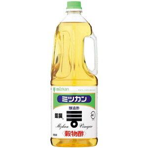 ミツカン酢 穀物酢 銘撰 1.8L ペットボトル 業務用 調味料