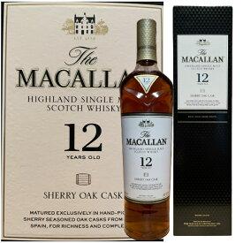 マッカラン 12年 シェリーオーク 700ml 40度 正規品 箱付き ウイスキー プレゼント 誕生日 退職祝 お祝い 御歳暮 御中元 父の日 母の日