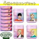 キシリトールガム BTS Smileボトル 【4種+7本(ベリーmix)セット】 ロッテ ボトルガム