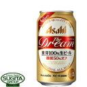 アサヒ ザ・ドリーム 【350ml缶・ケース・24本入】(ビール)