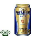 サントリー ザ・プレミアムモルツ 【350ml缶・ケース・24本入】(ビール)