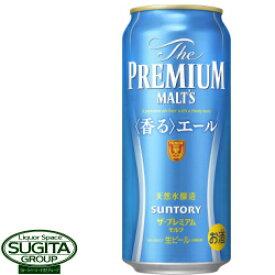 サントリー ザ・プレミアムモルツ-香るエール-【500ml×24本(1ケース)】 ビール