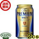 【送料無料】サントリー ザ・プレミアムモルツ 【350ml缶・2ケース・48本入】(ビール)