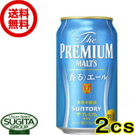 【送料無料】サントリー ザ・プレミアムモルツ-香るエール-【350ml×48本(2ケース)】 ビール