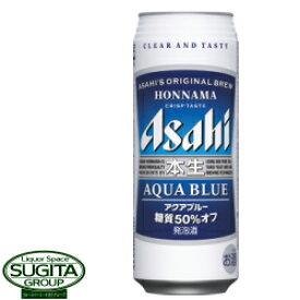 アサヒビール 本生アクアブルー 【500ml缶・ケース・24本入】(発泡酒)