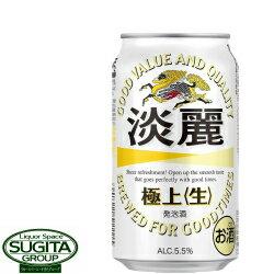 キリン 淡麗 【350ml缶・ケース・24本入】(発泡酒)