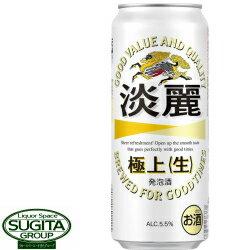 キリン 淡麗 【500ml缶・ケース・24本入】(発泡酒)