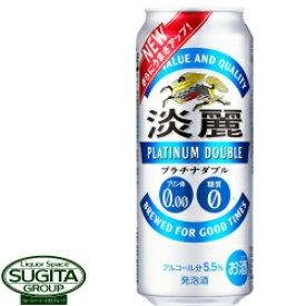 キリンビール 淡麗プラチナダブル 【500ml缶・ケース・24本入】(発泡酒)