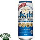 アサヒビール スタイルフリーパーフェクト【500ml缶・ケース・24本入】(発泡酒)