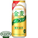 サントリー 金麦オフ 【500ml缶・ケース・24本入】(新ジャンル)