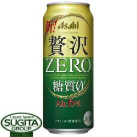 アサヒビールクリアアサヒ・贅沢ゼロ【500ml缶・ケース・24本入】(新ジャンル)