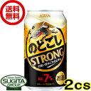 【送料無料】キリンビール のどごし ストロング【350ml缶・48本・2ケース】(新ジャンル)