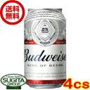 【送料無料】バドワイザー【355ml缶・4ケース・96本入】(輸入ビール)
