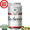 87位:【送料無料】バドワイザー【355ml缶・2ケース・48本入】(輸入ビール)