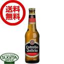 【送料無料】エストレーリャガリシアセルベサエスペシャル【330ml瓶×24本・1ケース】(海外輸入ビール)