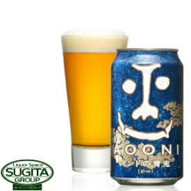 インドの青鬼350ml缶(クラフトビール)