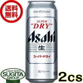 【送料無料】アサヒ スーパードライ 【500ml缶×48本(2ケース)】 ビール【倉庫出荷】