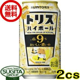 【送料無料】サントリー トリスハイボール缶 おいしい濃いめ 【350ml×48本(2ケース)】