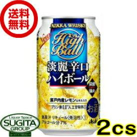 【送料無料】ニッカ 淡麗辛口ハイボール 7%【350ml缶・2ケース・48本入】