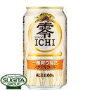 キリン 零ICHI(ゼロイチ) 【350ml缶・ケース・24本入】