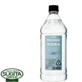 ウィルキンソン・ウォッカ 40°1.8L ペットボトル