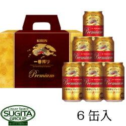 一番搾りプレミアムセット缶(6本入) K-PIA