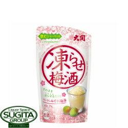 【期間限定】大関凍らせ梅酒 パウチ 150ml