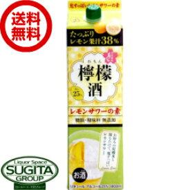 【送料無料】(レモンサワー用)清洲城信長 檸檬酒 25°【1800mlパック×6本・1ケース】