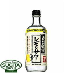 こだわり酒場のレモンサワーの素【500ml瓶×12本・1ケース】
