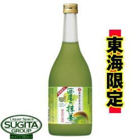 【東海限定】寶タカラ 愛知県産抹茶のお酒西尾の抹茶12度 720ml(リキュール)
