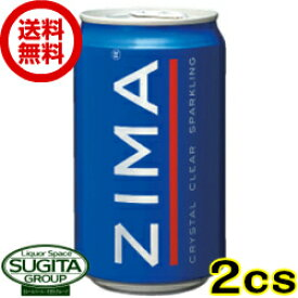 ZIMA ジーマ【330ml缶×48本・2ケース】(モルソンクアーズ)