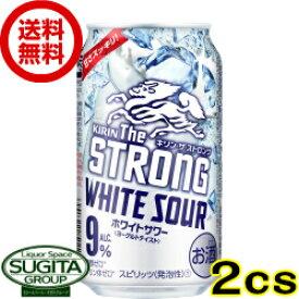 キリン ザ ストロングホワイトサワー【350ml缶・2ケース・48本入】